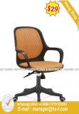 [أفّيس فورنيتثر]/مكتب كرسي تثبيت/حاسوب كرسي تثبيت ([هإكس-8ن7305ك])