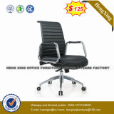 특별한 팔 디자인 회전대 가죽 행정실 의자 (HX-AC027A)