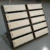 Nuevo diseño de 500W Reflector LED de iluminación de espacios para el Deporte