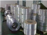 Luft-Zustands-Aluminiumgefäß im Ring