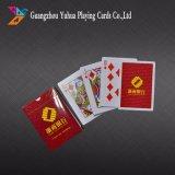 주문 상표 서류상 광고 카드 놀이 카드