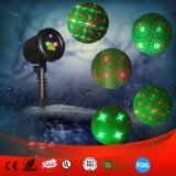 エルフライトかクリスマスのレーザー光線または屋外の庭のレーザー光線