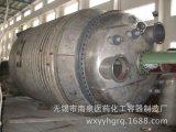 Minenindustrie-Filtration-Gerät mit hoher exportierenqualität