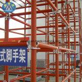 Леса конструкции замка оборудования здания быстро