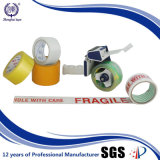 중국 공급자 로고는 판지 밀봉 테이프를 인쇄했다