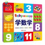 Libro del compartimiento de la tarjeta de historia de la etiqueta engomada de los niños del nuevo producto 2018