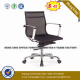 현대 중간 뒤 가죽 행정상 두목 사무실 의자 (HX-801B)