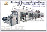 Automatische Roto Gravüre-Drucken-Hochgeschwindigkeitspresse mit 2 Abrollmaschinen und 2 Rewinders (DLYJ-13850C/S)