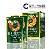 Lievito 219 × Gelatina silicea 220 G (10 g X di dieta X di Coffeechlorogen 22 inclusioni)