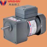 40W Micro Gear Motors