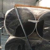 El final del molino sacó el tubo de aluminio