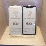 5D полностью закрывает экран телефона для iPhone6/7/8 закаленное стекло рампы