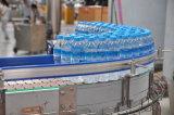 小さい飲料水の瓶詰工場