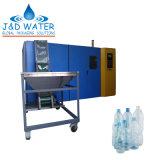 Máquina automática del moldeo por insuflación de aire comprimido de la botella del animal doméstico del estiramiento
