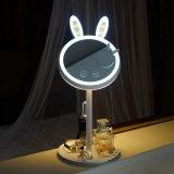 يسجّل 2 في 1 [لد] أرنب بنية مرآة ضوء [لد] [تبل لمب]