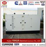 elektrischer leiser Dieselgenerator 250kVA/200kw mit Yuchai Motor
