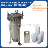 Cárter del filtro al por mayor de agua del bolso del acero inoxidable de la fábrica para la filtración industrial del agua