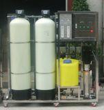1000L/H良質作動したカーボンこし器の水処理設備