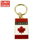금속 캐나다 도매 주문 학교는 열쇠 고리 학교 Keychain를 지명한다