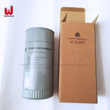 HOWO를 위한 Sinotruk Truck Engine Parts Vg61000070005 Oil Filter