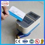 ICのカードの前払い機能の住宅の水道メーター