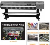 Light Duty Printer (160C)
