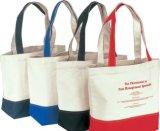 실크 스크린 화포 선전용 쇼핑 끈달린 가방