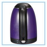 Taza del aparato electrodoméstico de la buena calidad de cocina Cafetera Hervidor