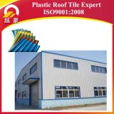 Составной лист крыши UPVC для промышленного здания
