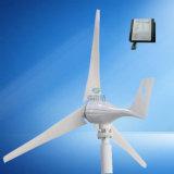 CA del generador de viento 300W 12V 24V con el rectificador