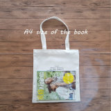 Plain Durable Custom Design Beach Cotton Canvas Bag