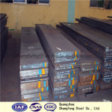 高い靭性の冷たい作業は停止する鋼鉄(SKD12、A8、1.2631)を