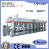 Máquina de impressão 110m/Min do Gravure da película de cor Gwasy-B2 8