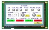 """"""" module d'affichage à cristaux liquides de surface adjacente de l'étalage RS232 du TFT LCD 800X480 7 (HMT070ATA-1C)"""