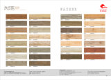Parquet en bois d'Acacia Wear-Resistant tuiles par vente (15632)