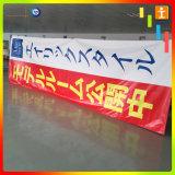 Custom открытый самоклеящаяся виниловая пленка ПВХ Flex печать баннера