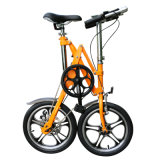 空気タイヤのディスクブレーキのバイク14インチの折るバイク