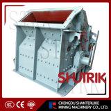 Оборудование дробилки удара Китая высокое Efficency (PF1315)