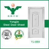 Yongjieはパネルの鋼鉄ドアの皮を押した