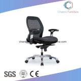 学校のオフィス用家具教師の椅子