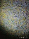Preiswerter Polyurethan-Kleber für auswechselbaren Schwamm
