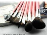 Природные красоты обработки древесины волос косметические средства макияжа макияж щетки 12 ПК