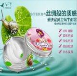 Caracol que hidrata blanqueando Círculo Afy Oro Anti-oscuro Crema facial Nutrir Caracol reparación Cuidado de la piel facial que blanquea la crema