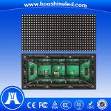 El panel de pared video al aire libre a todo color del funcionamiento estable P8 LED