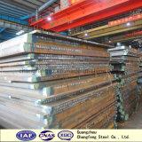 Высокопрочная холодная сталь прессформы работы стали инструмента D3/SKD1/1.2080 работы холодная