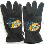 Приполюсные перчатки ватки (DH-G088)