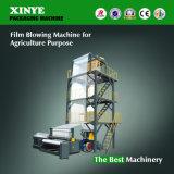 Máquina de extrudado de la película del HDPE de la agricultura