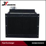 Échangeur de chaleur en aluminium de compresseur d'air d'ailette de plaque de qualité