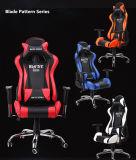調節可能で新しい高のデザイン背部Wcgの賭博の椅子