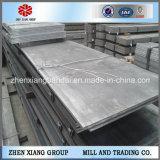 Barra piana dell'acciaio delle strutture d'acciaio